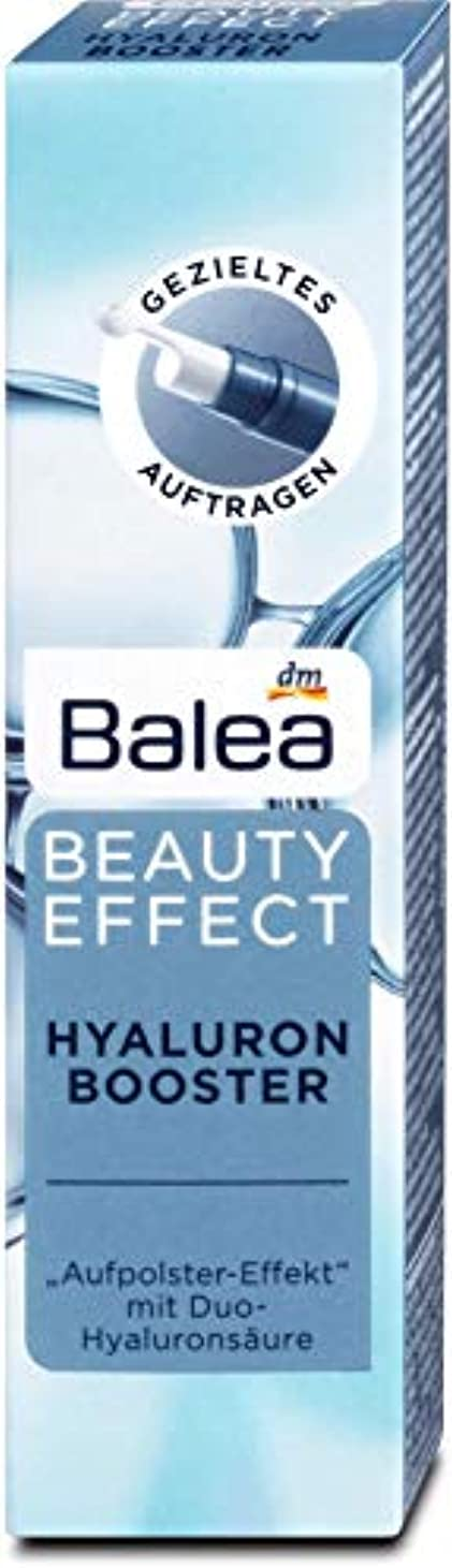 結婚するカストディアン振動するBalea Serum Beauty Effect Hyaluronic Booster, 10 m