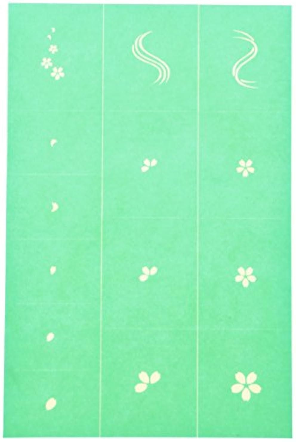 幻想変化一般的なエアジェル マスキング 桜
