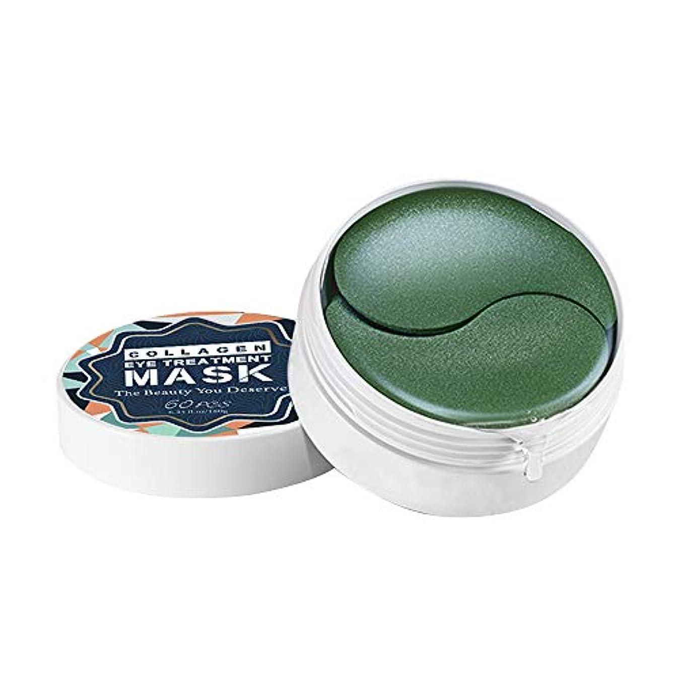 アイトリートメントマスク、コラーゲンアイマスク海藻エキスアンダーエイジングヒアルロン酸アイパッチモイスチャライジング&ダークサークル低減のためのアイパッチジェルのしわ (Style-2)