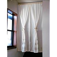 天然素材の綿100% ふんわりやわらか ナチュラルおしゃれな2重のれん 幅85×丈150cm (ベージュ)