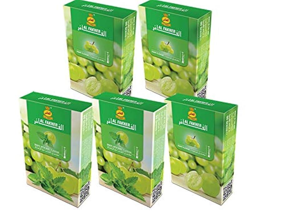 魔女訪問抜本的なAl Fakher Herbal Shishaグレープ味5パックX 50 G – 合計250 g
