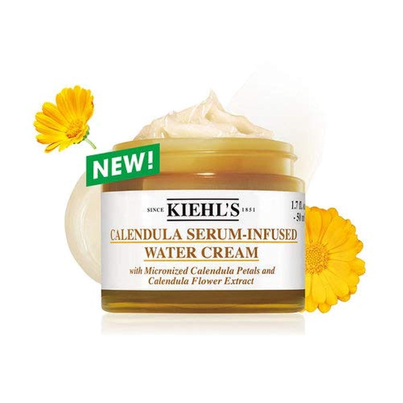 KIEHL'S (キールズ )キールズ ウォータークリーム CL 50ml