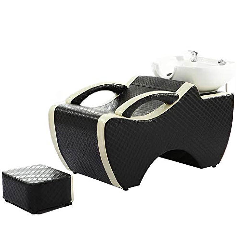 招待アウター非難するシャンプー椅子、逆洗ユニットシャンプーボウル理髪シンク椅子用スパ美容院ベッドセラミック洗面台