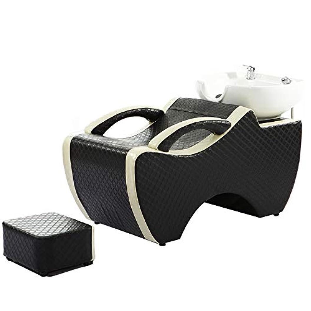 木材政権彫刻家シャンプー椅子、逆洗ユニットシャンプーボウル理髪シンク椅子用スパ美容院ベッドセラミック洗面台