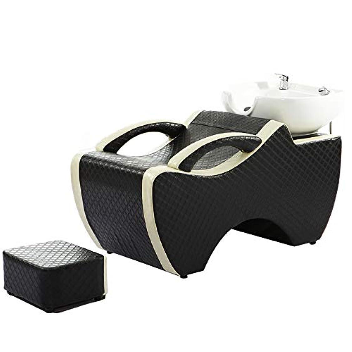 おもしろい自分の力ですべてをする追放シャンプー椅子、逆洗ユニットシャンプーボウル理髪シンク椅子用スパ美容院ベッドセラミック洗面台