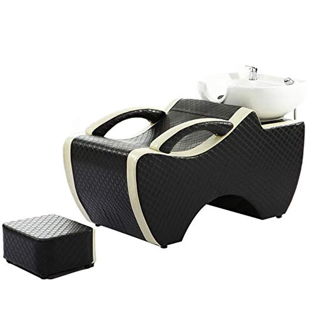 欺困難保存シャンプー椅子、逆洗ユニットシャンプーボウル理髪シンク椅子用スパ美容院ベッドセラミック洗面台
