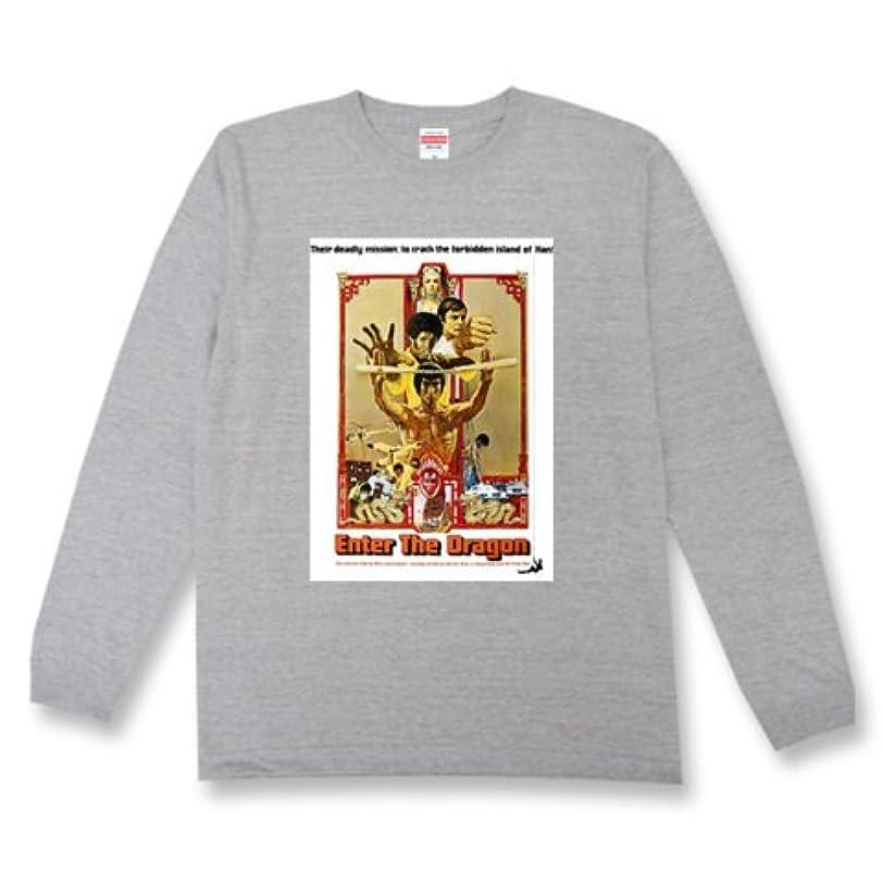 あごひげ追い越すくつろぐブルース リー Bruce Lee パロディ メンズ レディース ユニセックス 長袖Tシャツlsgy00433