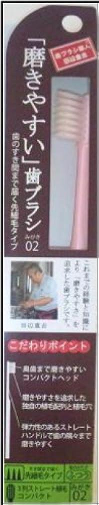 クレタチョーク投資磨きやすい歯ブラシ(先細) 1P*12本入り