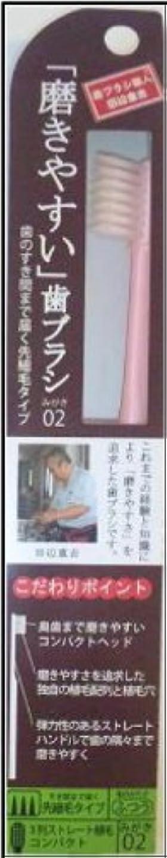 アカデミック異形ステップ磨きやすい歯ブラシ(先細) 1P*12本入り