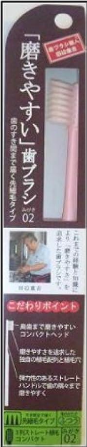 比類なきブレスカビ磨きやすい歯ブラシ(先細) 1P*12本入り