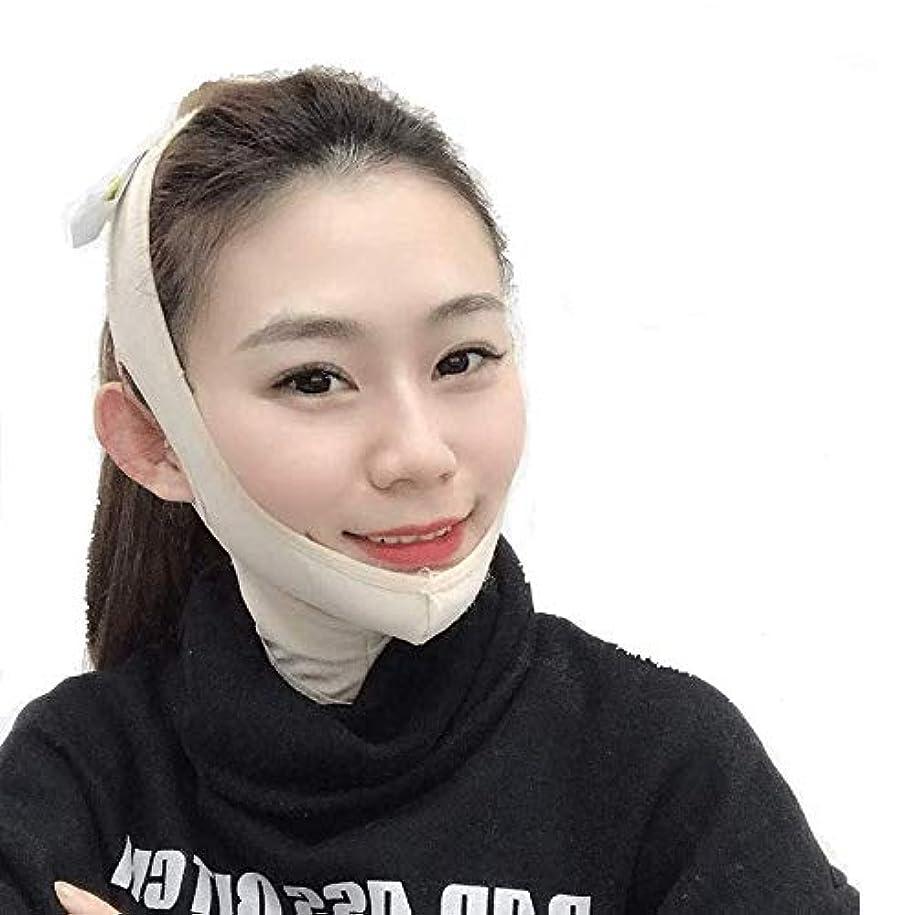 確保する一過性平手打ち睡眠の薄いフェイスバンド、小さなvフェイス包帯/リフティングフェイス引き締まる垂れアーティファクト/薄い二重あごの咬筋の筋肉マスク(カラー)