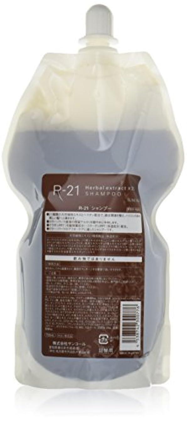 不当ゴシップ郵便物【X3個セット】 サンコール R-21 シャンプー 700ml 詰替え用 suncall