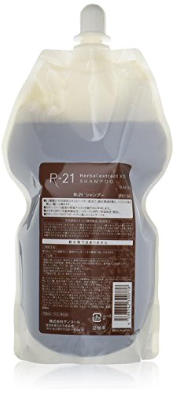 アンドリューハリディ助言展示会【X3個セット】 サンコール R-21 シャンプー 700ml 詰替え用 suncall