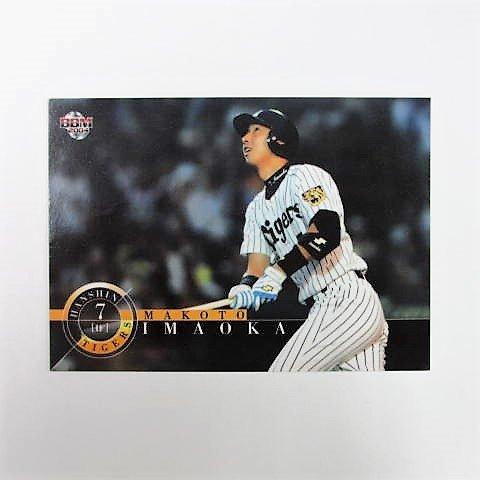 BBM2004阪神タイガース■レギュラーカード■T54/今岡誠 ≪ベースボールカード≫
