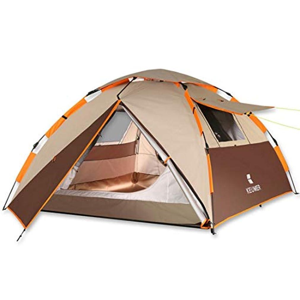 無効にするギャップ不誠実KingsleyW 屋外の防水自動キャンプテント (色 : ブラウン, サイズ : 3-4P)