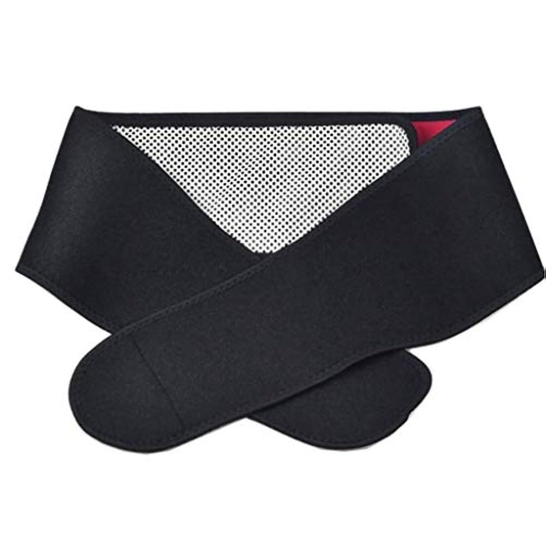 手伝う件名騒乱腰部サポートマッサージャー、自己発熱ベルト、ポータブル調整可能、磁気療法温暖化、痛みの軽減、けがの防止