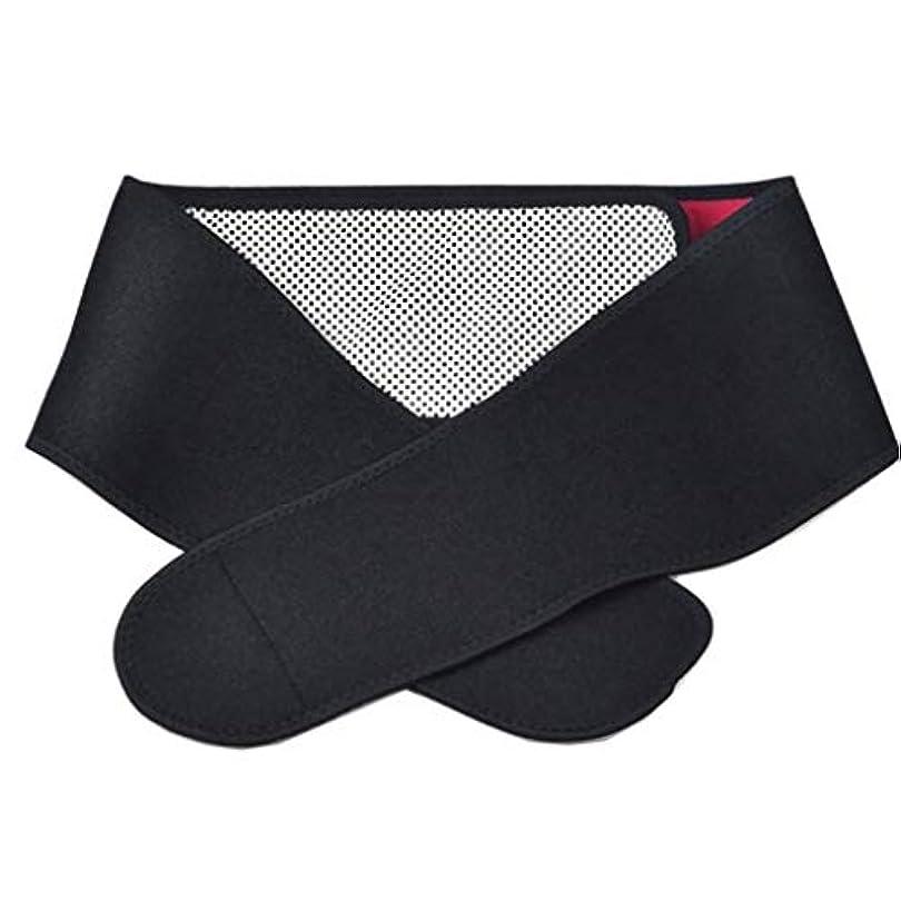 一見連続した細断腰部サポートマッサージャー、自己発熱ベルト、ポータブル調整可能、磁気療法温暖化、痛みの軽減、けがの防止