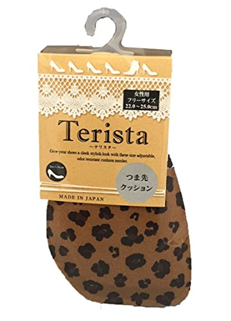 不正予測する全体にモリト テリスタ つま先クッション レオパード柄 女性用 22.0~25.0cm