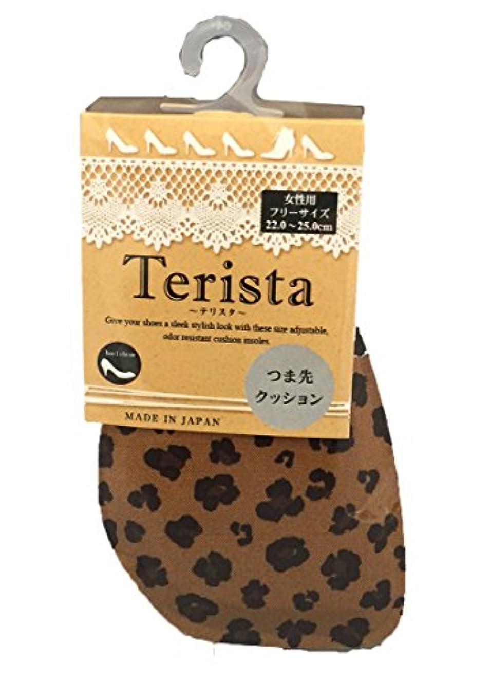 たっぷり便利さ効能あるモリト テリスタ つま先クッション レオパード柄 女性用 22.0~25.0cm