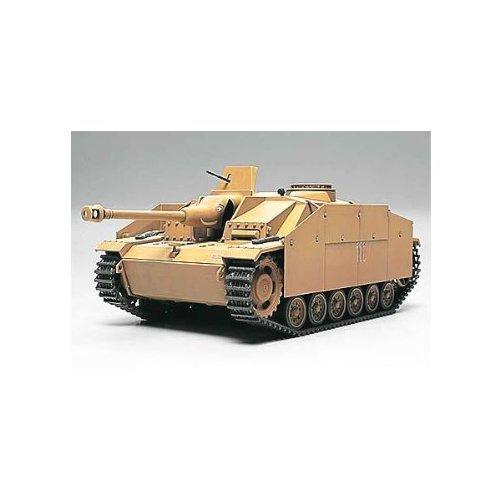 1/48 ミリタリーミニチュアコレクション 3号突撃砲G型第25装甲擲弾兵師団 (完成品) 26522