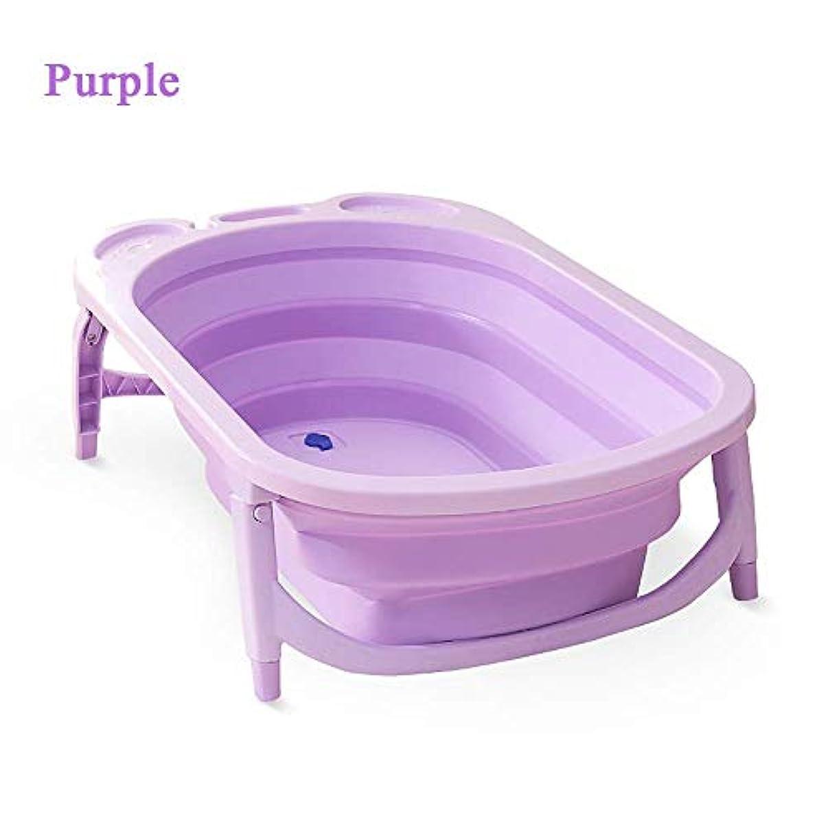 地下憧れ極地折りたたみ浴槽、滑り止めポータブル折りたたみ式ベビーバス浴槽シャワーの洗面台折りたたみ式バスタブベビーシャワーの洗面台(温度検知付き)0?6歳の子供用 (Color : Purple)
