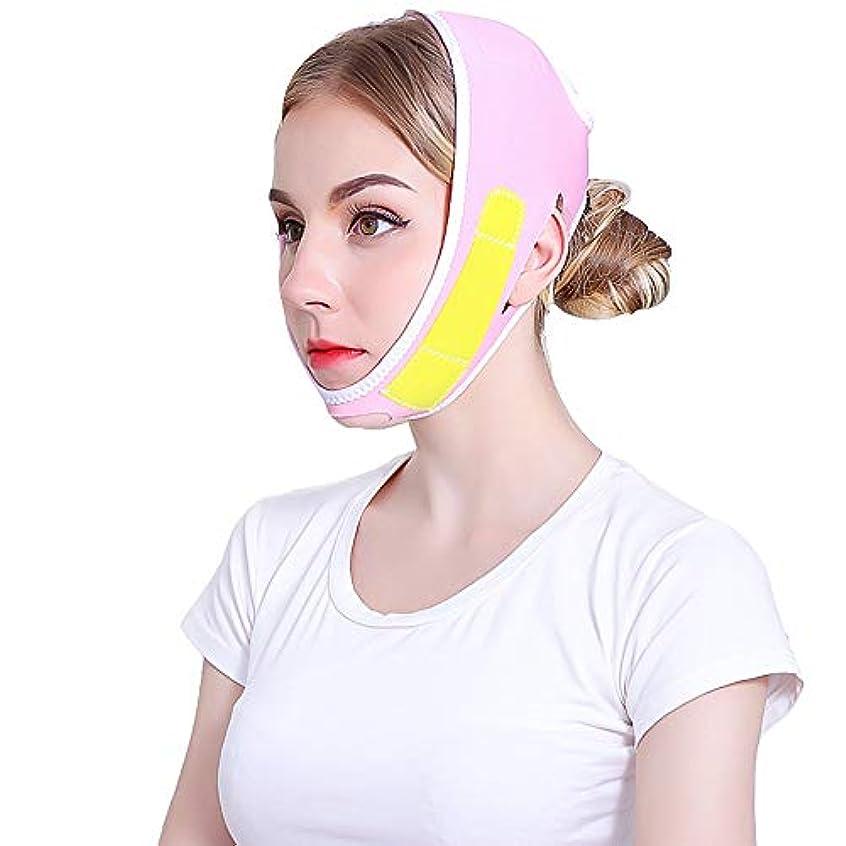 解釈タンパク質ネクタイKozzim小顔 矯正 ベルト リフトアップ 顔痩せ グッズ フェイスマスク メンズ レディース (ピンクK2)