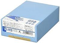 Nagatoya カラーはがきサイズ用紙 カラーペーパー はがきサイズ(154g/m2) ブルー 郵便番号枠なし(両面無地) 250枚〔0888573〕