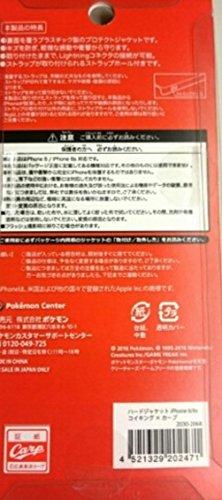 広島限定 ポケモン コイキング×カープ iPhone 6/6S カバー