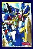ブシロードスリーブコレクション ミニ Vol.347 カードファイト!! ヴァンガード『究極次元ロボ グレートダイユーシャ』Part.2