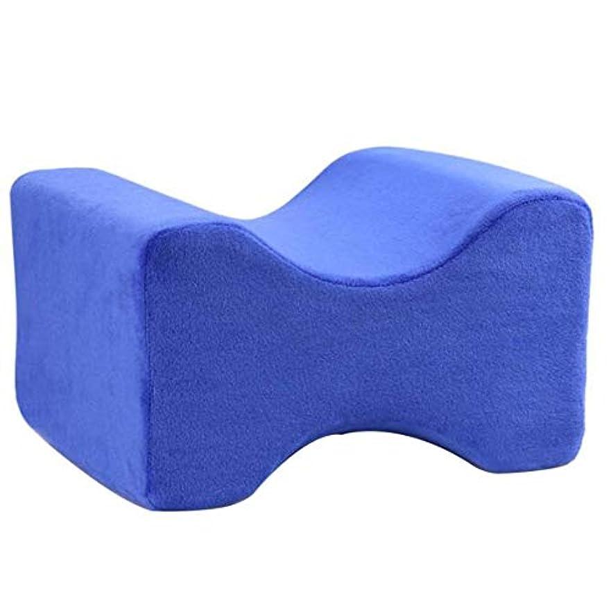 を除くボンド紫のIntercoreyソフト枕膝枕クリップ足低反発ウェッジ遅いリバウンド低反発綿クランプマッサージ枕用男性女性