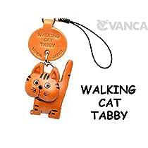 本革 携帯猫ストラップ プチ とらねこちゃん あるき VANCA CRAFT (日本製 職人の手作り)