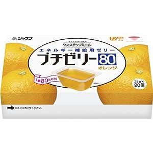 ジャネフ ワンステップミール プチゼリー80 オレンジ 区分3 35g×20個入 【区分3:舌でつぶせる】