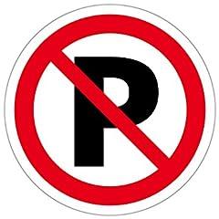 駐車禁止 高耐候性ステッカー 円形 90X90mm
