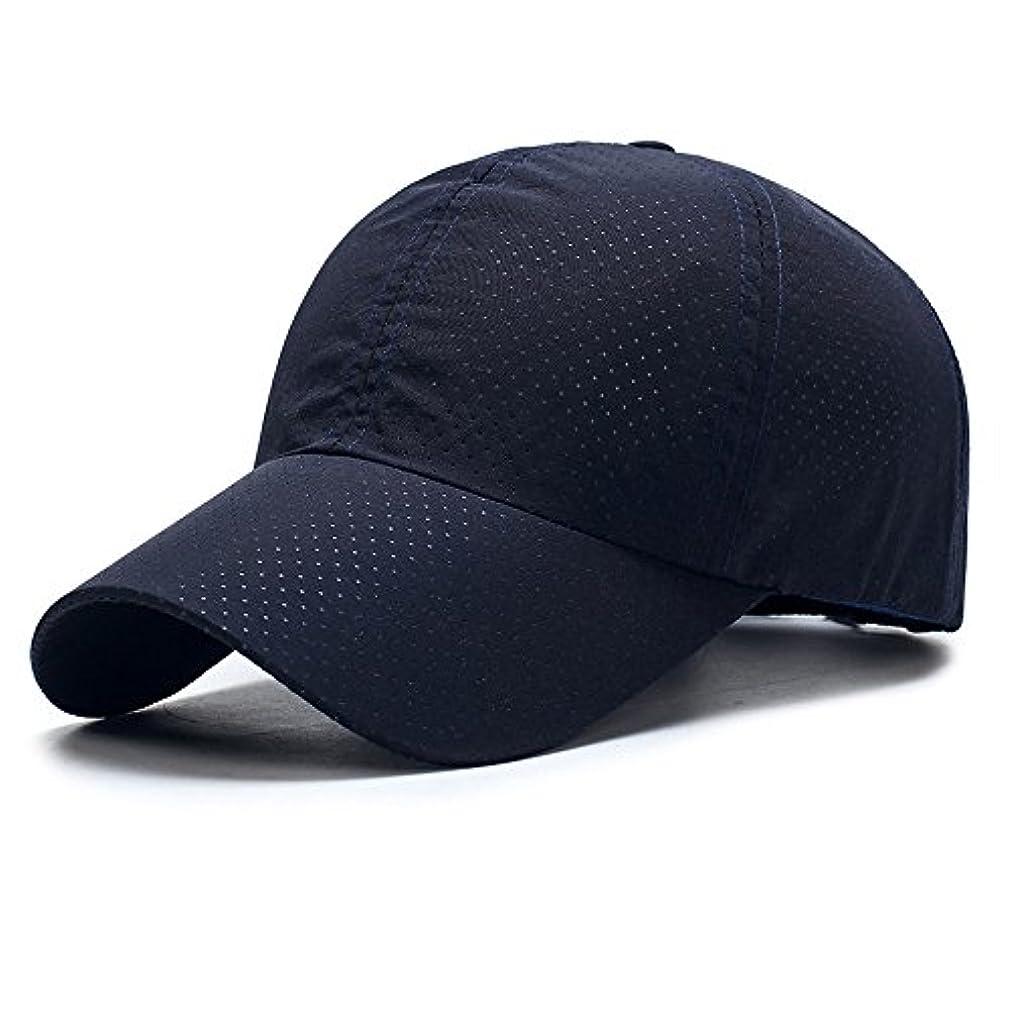 レトルト解くのためTentock 帽子 キャップ ワークキャップ シンプル スポーツ UVカット日よけ 帽子 速乾 軽量 夏 メッシュ レディース メンズ 調節可能