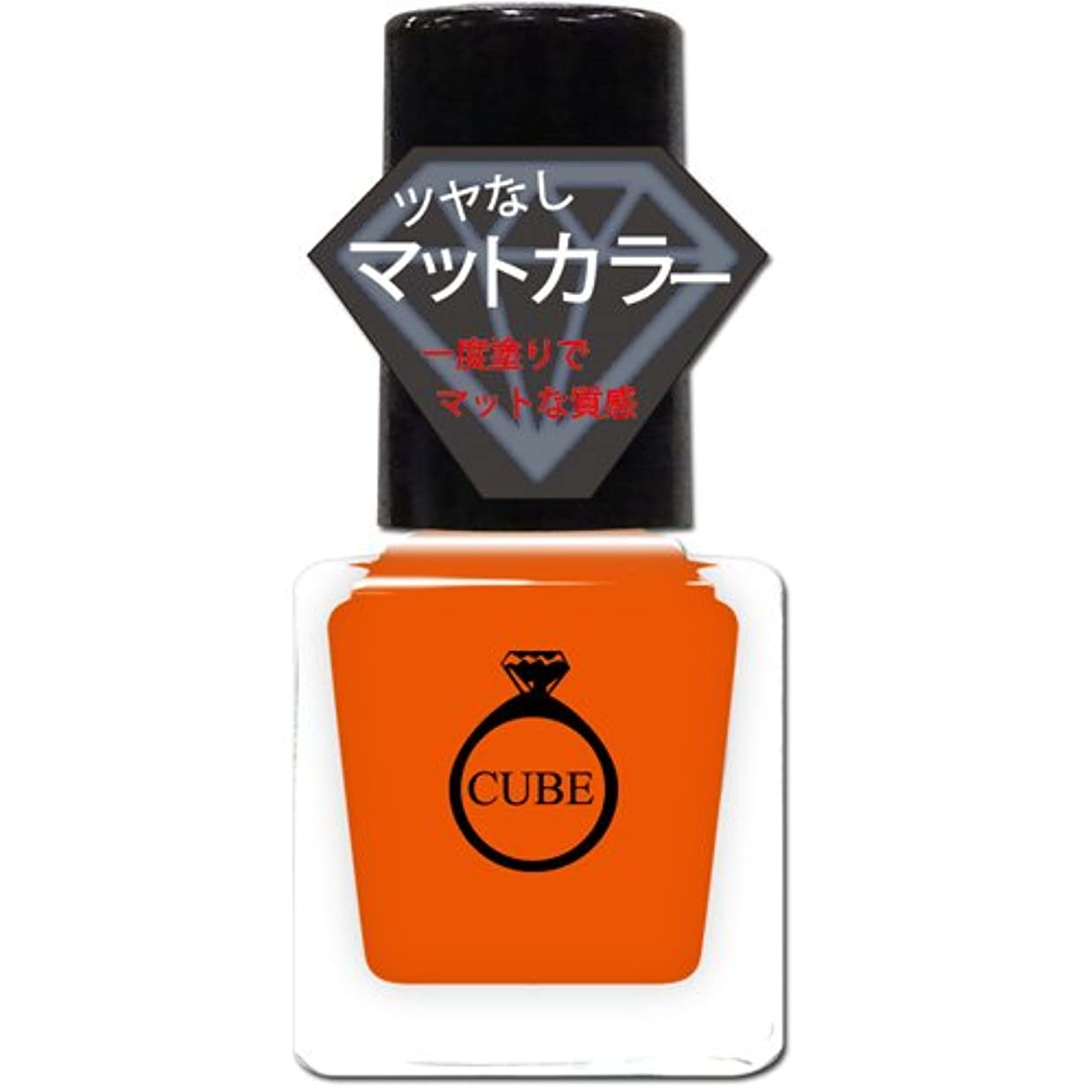 ビーエヌ マニキュア キューブネイル マットオレンジ CBN-27 7ml