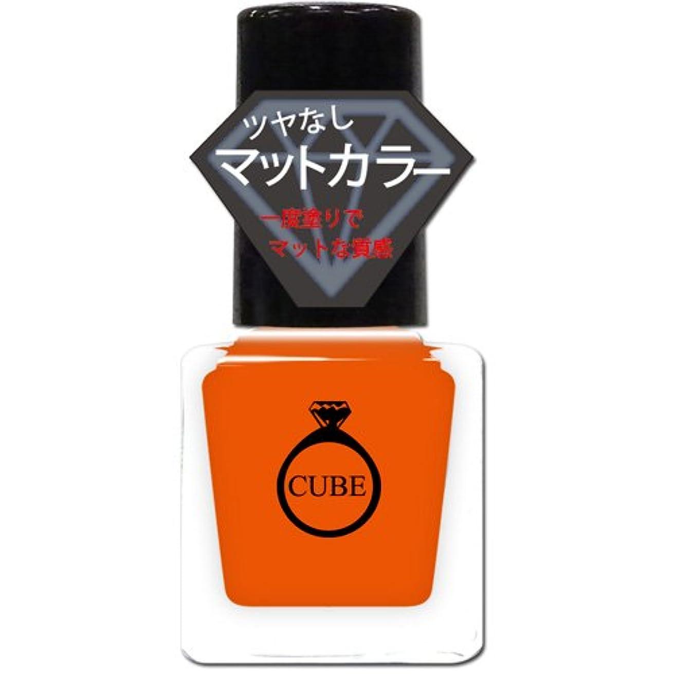 浴にじみ出る緯度ビーエヌ マニキュア キューブネイル マットオレンジ CBN-27 7ml