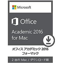Microsoft Office Mac Home Business 2016 (最新 永続版) | Prime Student会員限定アカデミック版 | オンラインコード版| Mac|PC2台