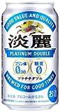 キリン 淡麗プラチナダブル 350mlx2ケース(48本)