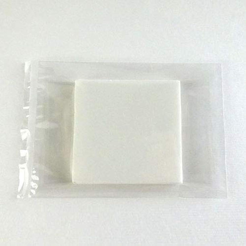 無謀順番プロトタイプグリセリンソープ MPソープ 色チップ 白(ホワイト) 120g(30g x 4pc)