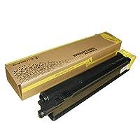 互換性あり京セラTK-8325 8326カラー対応パウダーボックスに最適京セラタスクスアルファ2551c複写機対応パウダーボックス4色オプション (色 : 黄)
