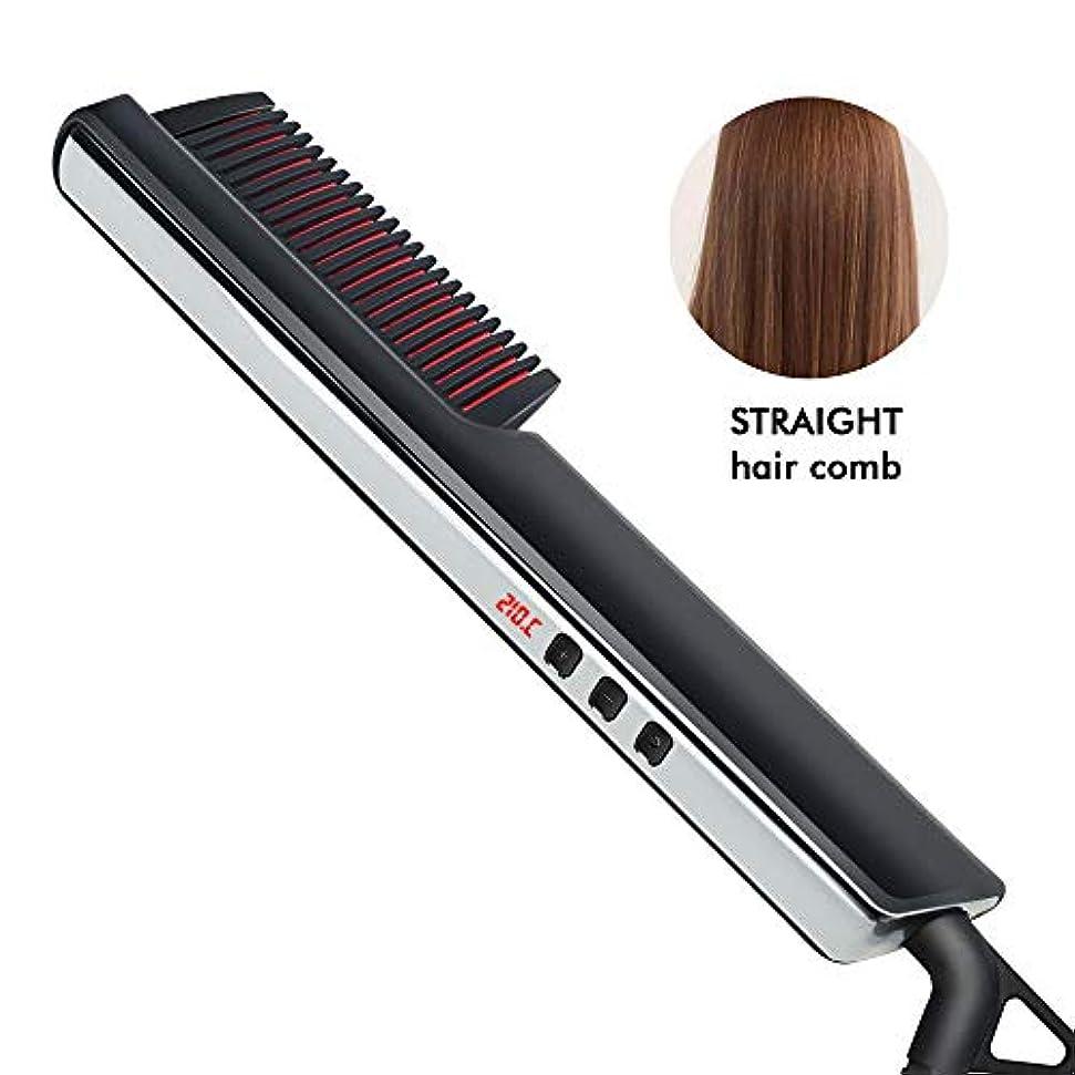 怠感健康的祖父母を訪問Ceramic hair straightener_new lcd straight hair comb for men and women hair straightener beard ceramic roll, Black