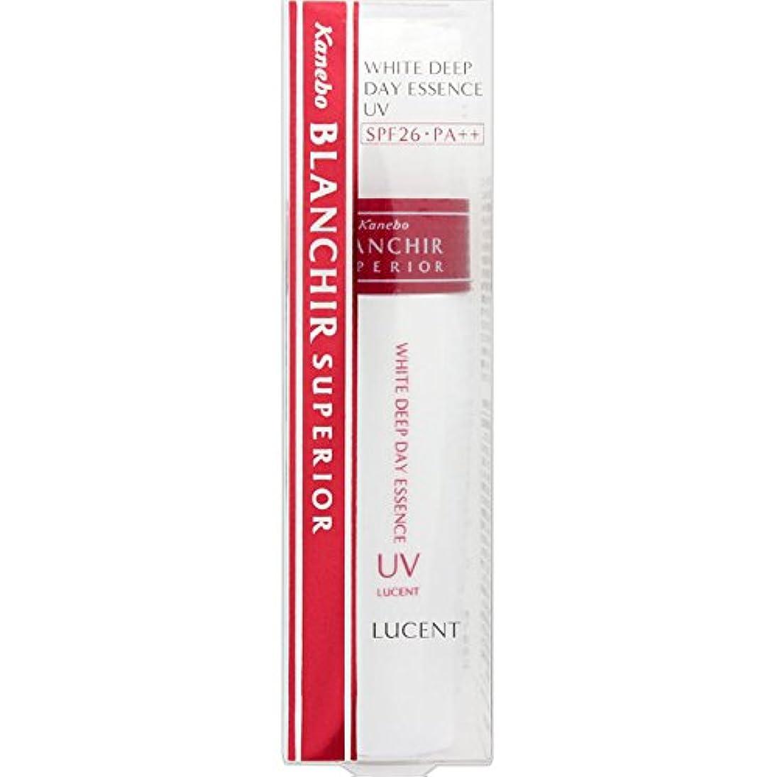 誰の資料特権的カネボウ化粧品 ブランシールスペリア WTDPDエッセンスUV L(医薬部外品)