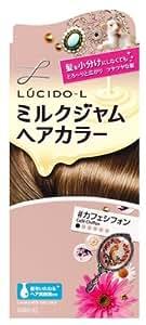 LUCIDO-L (ルシードエル) ミルクジャムヘアカラー #カフェシフォン (医薬部外品) (1剤40g 2剤80mL TR5g)