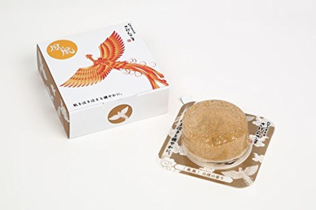 成田山表参道 さぼんさま〈鳳凰〉白檀の香り 80g