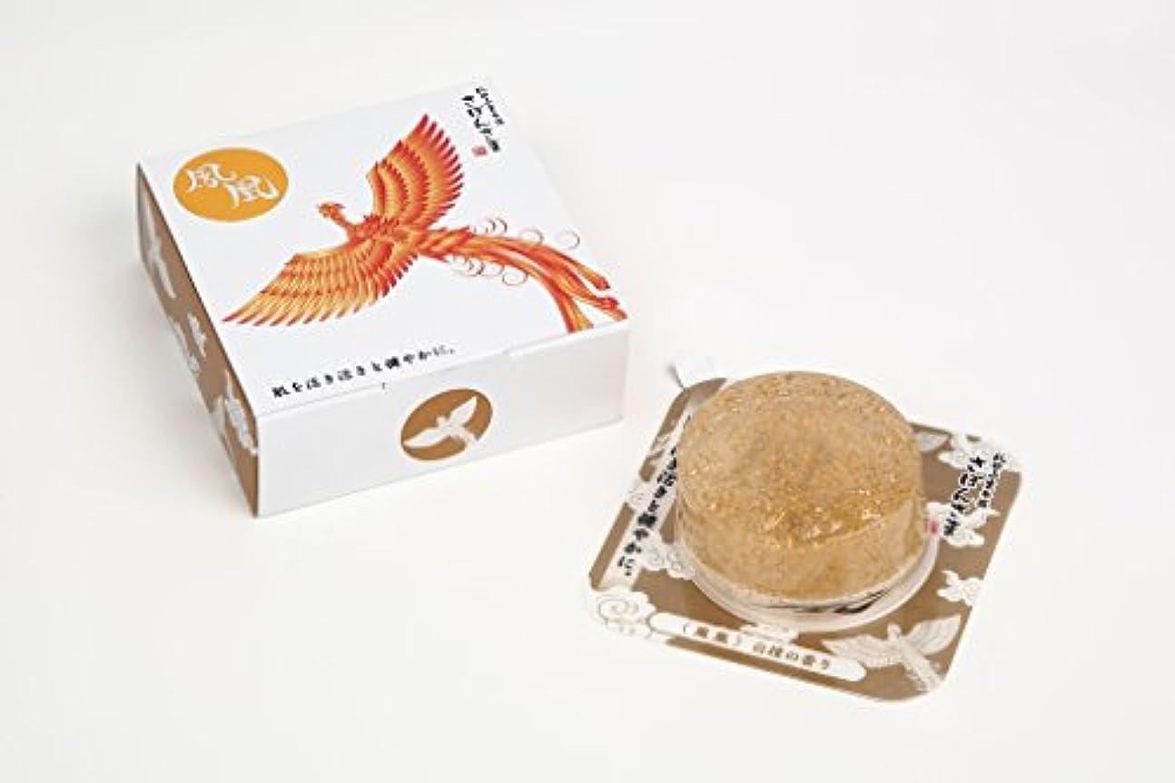 添付スライムさわやか成田山表参道 さぼんさま〈鳳凰〉白檀の香り 80g