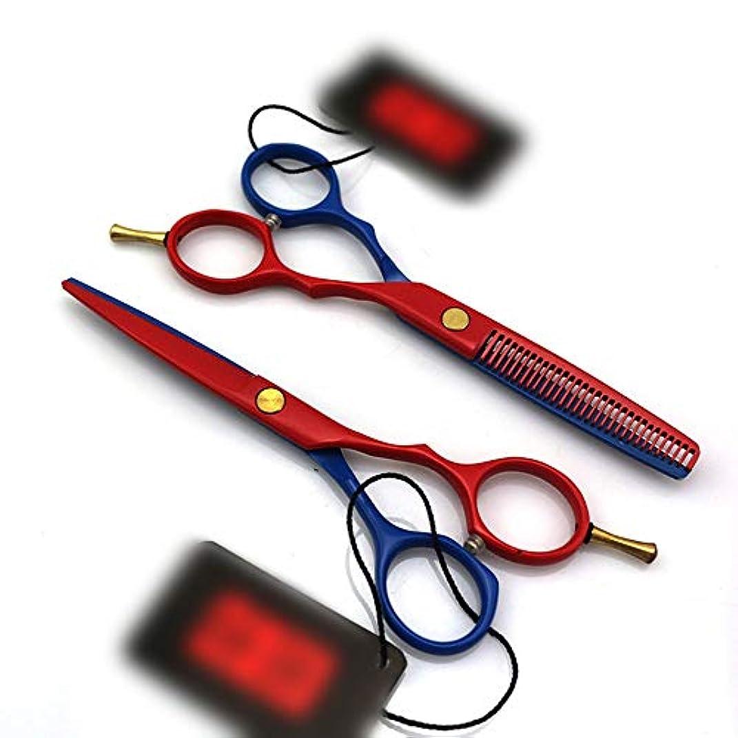 規則性著者閉じ込める5.5インチのペイントクラフトのプロの理髪はさみ モデリングツール (色 : Red blue)