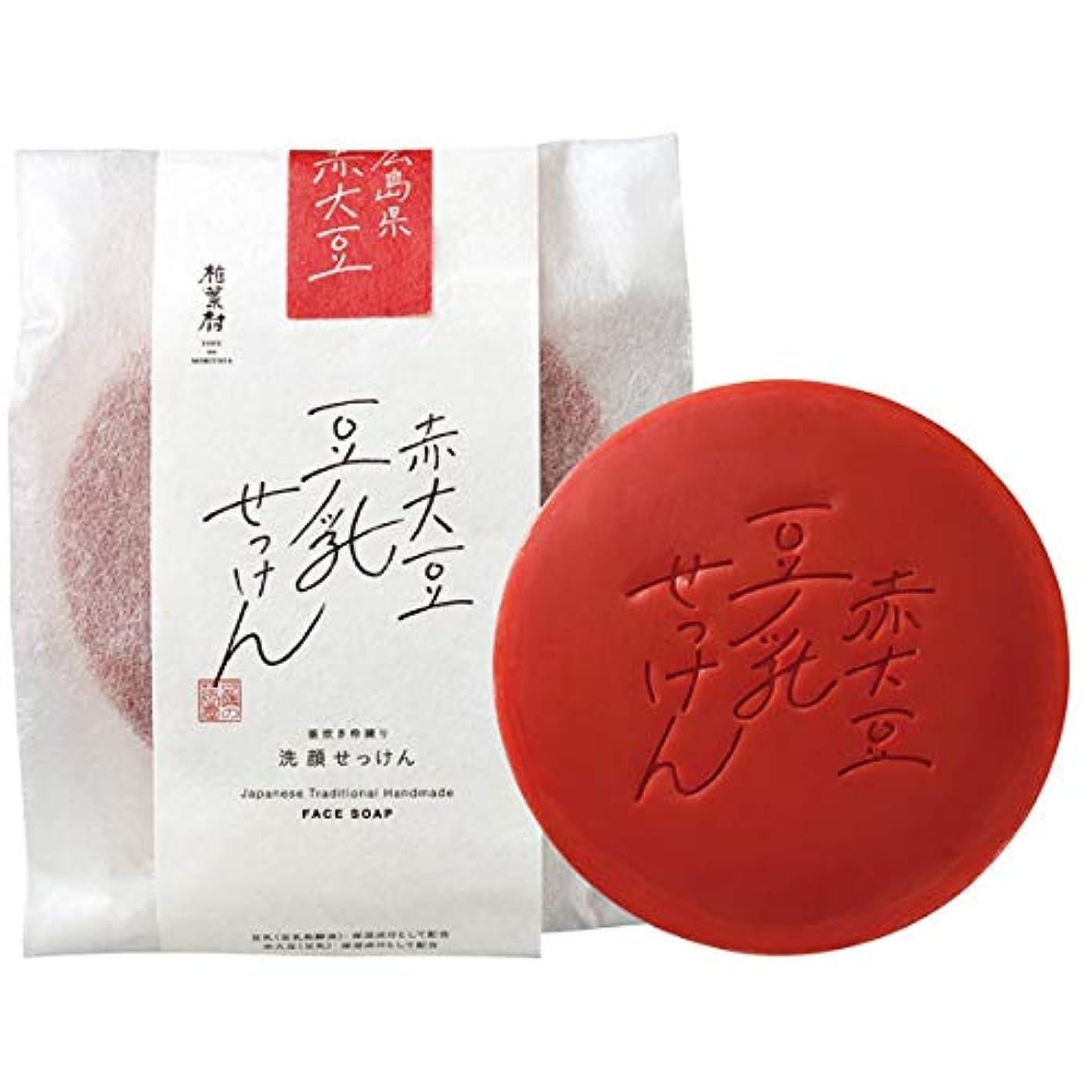 キャラバンフリッパーいいね豆腐の盛田屋 赤大豆豆乳せっけん 100g