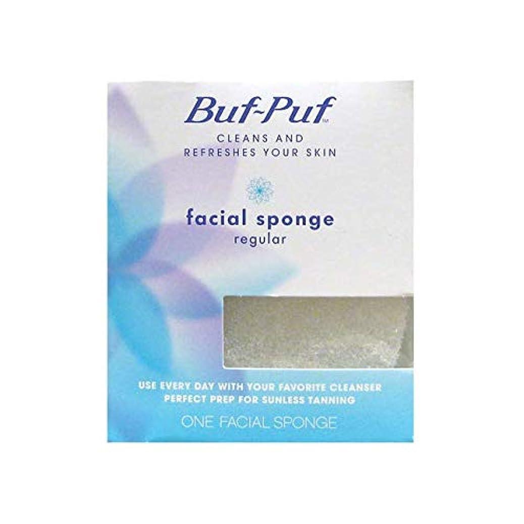 耐えられないデンマーク植生Buf-Puf Facial Sponge, Regular 1 ea (並行輸入品)