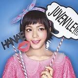 JUVENILE!!!! / ハナエ