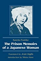 The Prison Memoirs of a Japanese Woman (Foremother Legacies Series)